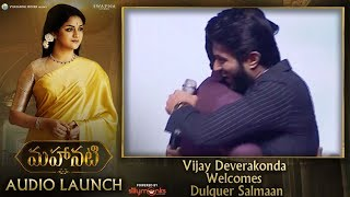 Video Vijay Deverakonda Welcomes Dulquer Salmaan | #Mahanati Audio Launch | Keerthy Suresh MP3, 3GP, MP4, WEBM, AVI, FLV September 2018