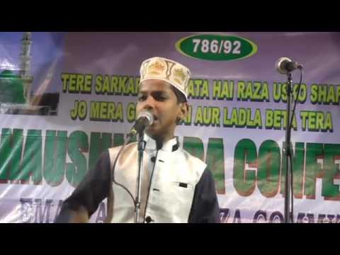 Video Shoaib Raza Bareilly Sharif Best Naat of 2017 download in MP3, 3GP, MP4, WEBM, AVI, FLV January 2017