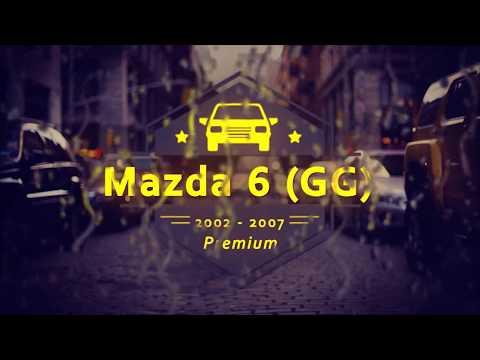 """Чехлы на Mazda 6 1 (хэтчбек), серии """"Premium"""" - красная строчка"""