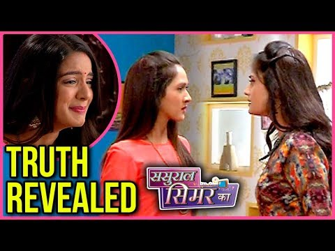 Sanjana to REVEAL Anjali's Truth | Sasural Simar K