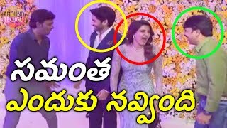 Video సమంత ఎందుకు నవ్వింది..?  Why Samantha Comedian Srinivas Reddy Laugh Suddenly..? MP3, 3GP, MP4, WEBM, AVI, FLV November 2017