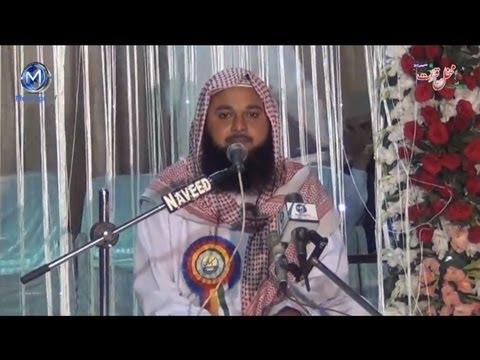 Rattilil Quran Jamia Ashrafia