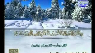 الجزء 13 الربعين 5 و 6  : علي عبد الله جابر رحمه الله