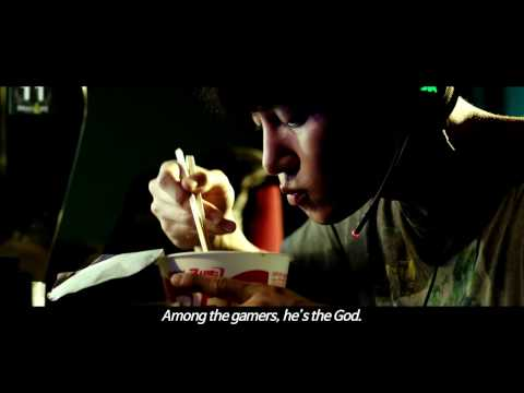 FABRICATED CITY Official Int'l Trailer