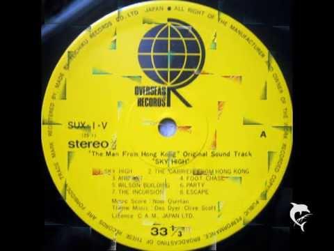 JIGSAW - SKY HIGH (rare soundtrack-version) - 1977