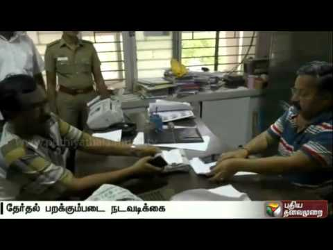 342-Stoves-Seized-from-ADMK-Functionarys-House-in-Salem