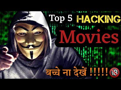 Top 5 Hacking Movies : सबसे खतरनाक Hacker | Best Hindi Hacking movie