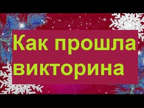 Thumbnail for video 0RihVas5r-8