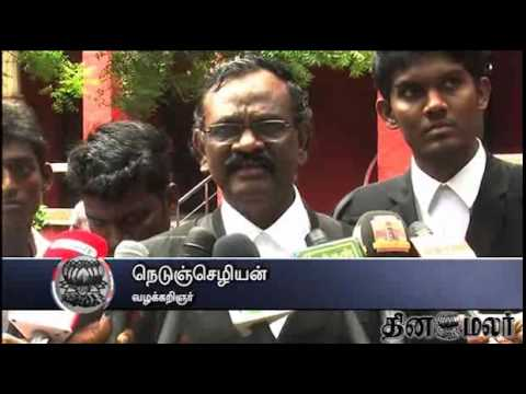 Dinamalar - Madras High Court on BJP Case - Dinamalar Sep 16th 2014 Tamil Video News.