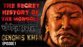 Nonton Episode 1                                                                                                           22                                                       Genghis Khan Film Subtitle Indonesia Streaming Movie Download