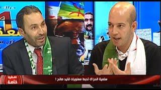 Le pacifisme du Hirak VS Gaid Salah !
