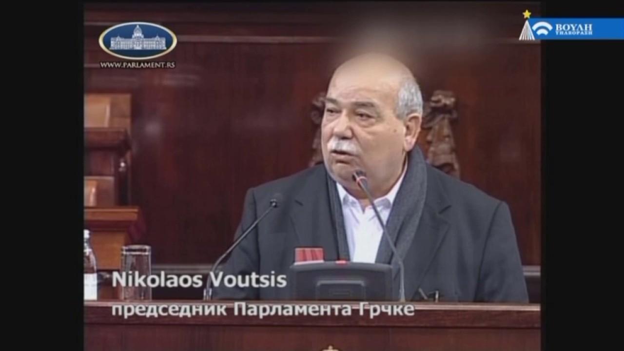 Βουλή-Ενημέρωση    (20/ 12/ 2016)