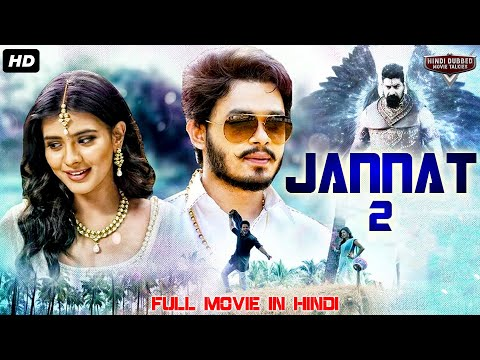 JANNAT 2 - South Indian Movies Dubbed In Hindi Full Movie | Hindi Dubbed Full Action Romantic Movie