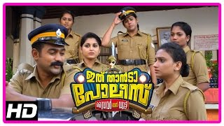Video Ithu Thaanda Police Movie | Scenes | Sajitha convinces Abhirami to give another chance for Asif Ali MP3, 3GP, MP4, WEBM, AVI, FLV Mei 2018