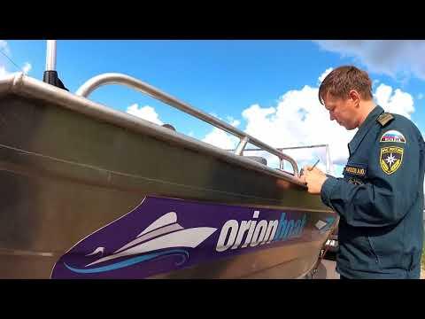 технический осмотр на лодку что нужно