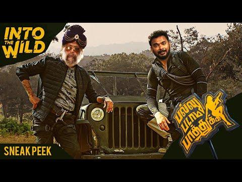 Pallu Padama Paathuka  - Moviebuff Sneak Peek 02 | Attakathi Dinesh, Sanchita Shetty | Magic Rays