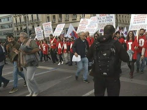 Συλλαλητήριο εργαζομένων, αυτοαπασχολουμένων, συνταξιούχων