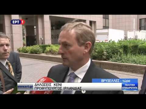 Δηλώσεις Έντα Κένι πριν τη Σύνοδο Κορυφής