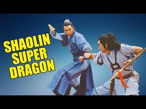Wu Tang Collection - Shaolin Super Dragon