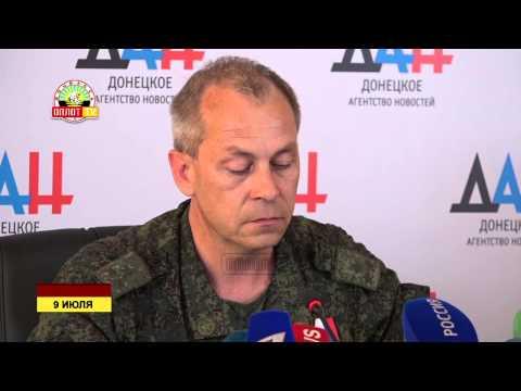 Эдуард Басурин о военных преступлениях украинской армии