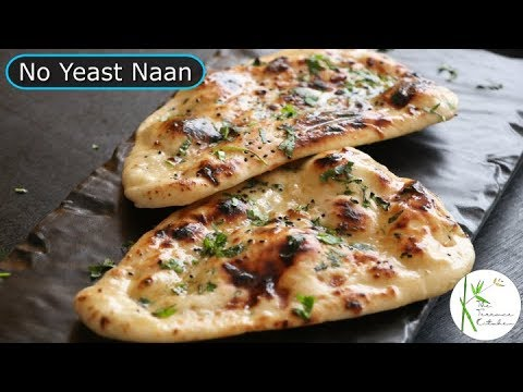 No Oven, No Yeast Naan Recipe | Restaurant Style Butter Naan Recipe ~ The Terrace Kitchen