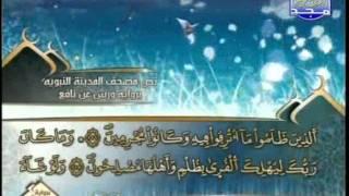 المصحف المرتل 12 للشيخ العيون الكوشي برواية ورش