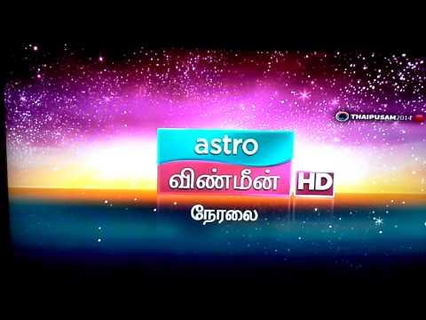 Astro Vinmeen HD