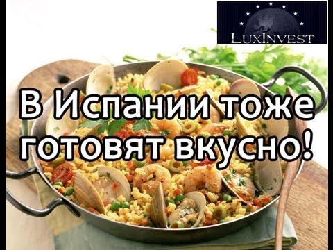 "Ресторан ""Царь"" в центре Бенидорма"