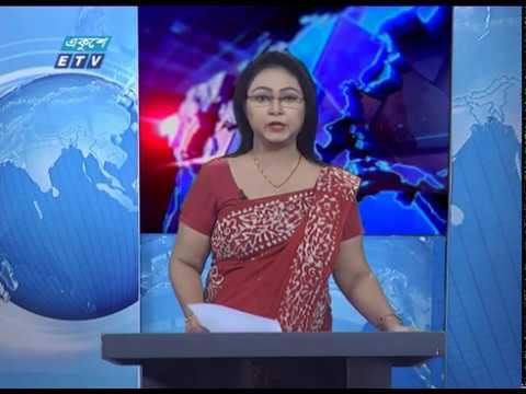 01 Am News || রাত ০১ টার সংবাদ || 22 May 2020 || ETV News