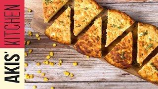 Cornbread with feta cheese   Akis Kitchen by Akis Kitchen