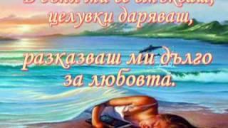 Ishtar - Извор Със Жива Вода (Евгения Георгиева) video