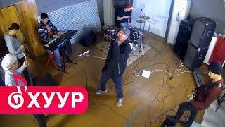 """рэппэр Дандий - гийн албан ёсны Youtube хуудас. (℗) 2015 Khuur Music Group LLC""""Хувьцаа"""" цомог"""