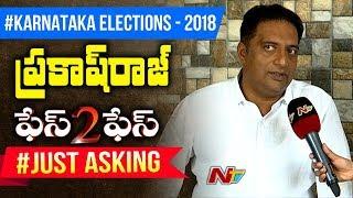 Video Actor Prakash Raj Exclusive Interview | Face To Face | Karnataka Elections 2018 | NTV MP3, 3GP, MP4, WEBM, AVI, FLV Mei 2019