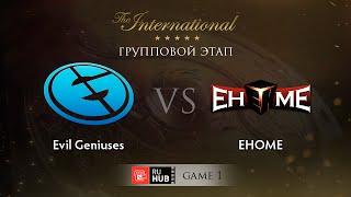 EHOME vs Evil Genuises, game 1