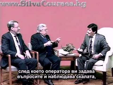 Хосе Силва за Силва Метод, Интуицията и ЕСП