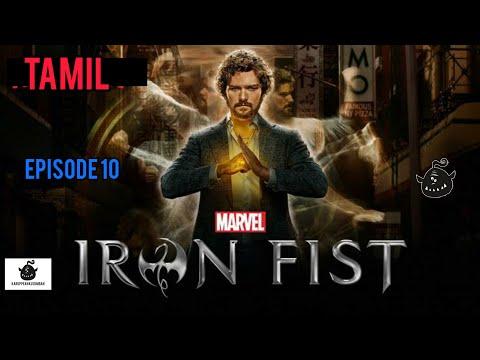 The Marvel's Iron Fist season 1 episode 10 explained in tamil | KARUPPEAN KUSUMBAN