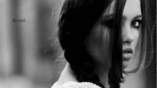 I Will Always Love You Whitney Houston (greek subs)  ★♥ இڿڰۣ-ڰۣ★