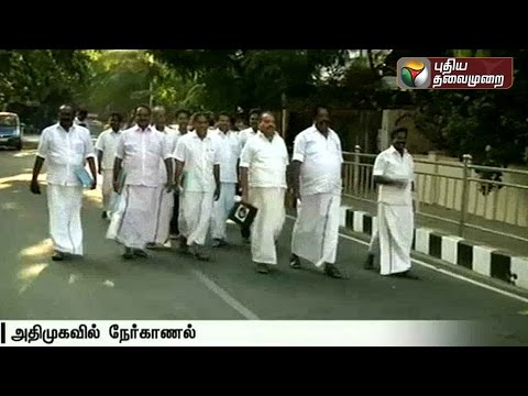 ADMK-hold-election-aspirants-interview-for-sixth-day