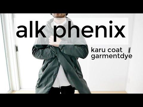 【シャツ感覚で着る】アルクフェニックスのコートが今のお気に入り!alk phenix「Karu coa… видео