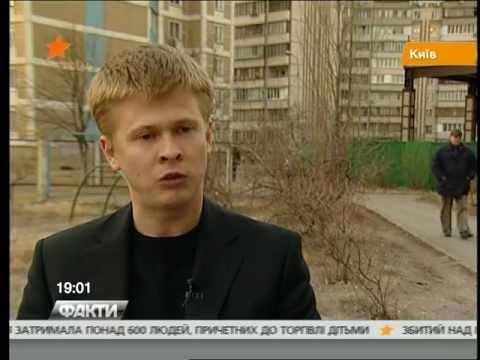 ДК о запрете ГАИ писать штрафы. ICTV 06.12.11