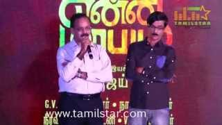 Idhu Enna Maayam Audio Launch Part 2