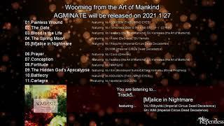 """Wooming """"AGMINATE"""" Album Trailer"""