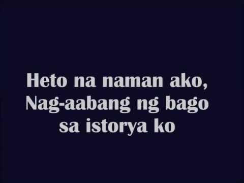 Paano Ba Ang Magmahal - Liezel Garcia & Eric Santos Lyrics OFFICIAL (видео)