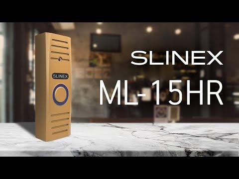 Видеообзор панели Slinex ML-15HR