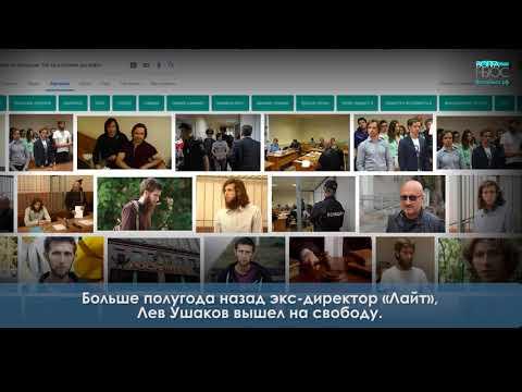 Лев Ушаков готовит перфоманс в Третьяковской галерее