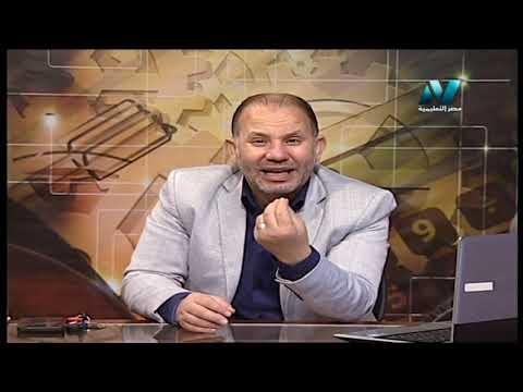 محاسبة مالية للدبلوم التجاري الدكتور عماد صدقي 07-04-2019