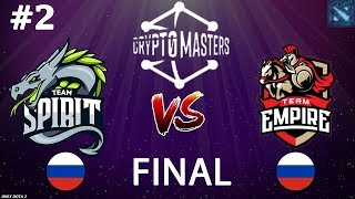 Spirit vs Empire #2 (BO5) | GRAND FINAL | Cryptomasters