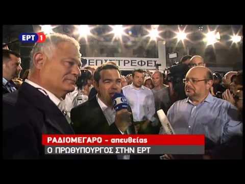 Αλ. Τσίπρας:  «Θέλουμε μια δημόσια ΕΡΤ που να ανήκει σε όλο το λαό»