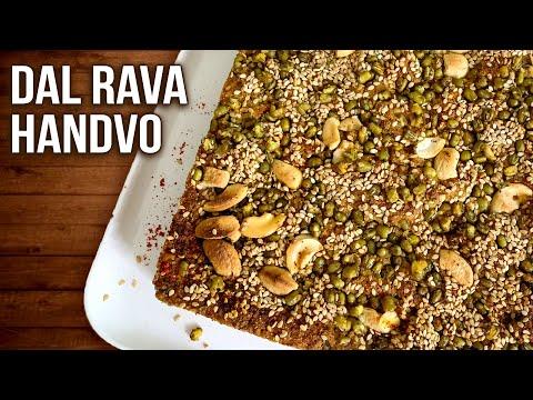 Dal and Rava Handvo Recipe   How To Make Dal Rava Handvo   Baked Handvo   Paryushan Special   Ruchi