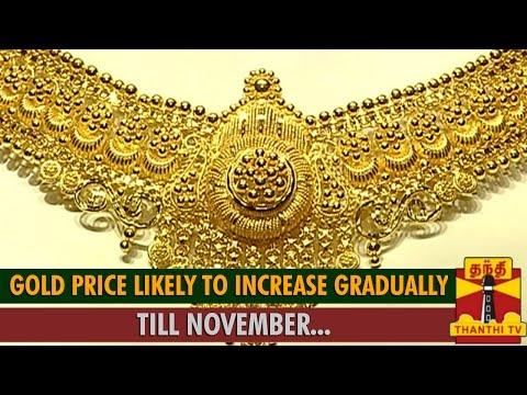 Gold Price Likely to Increase Gradually Till November